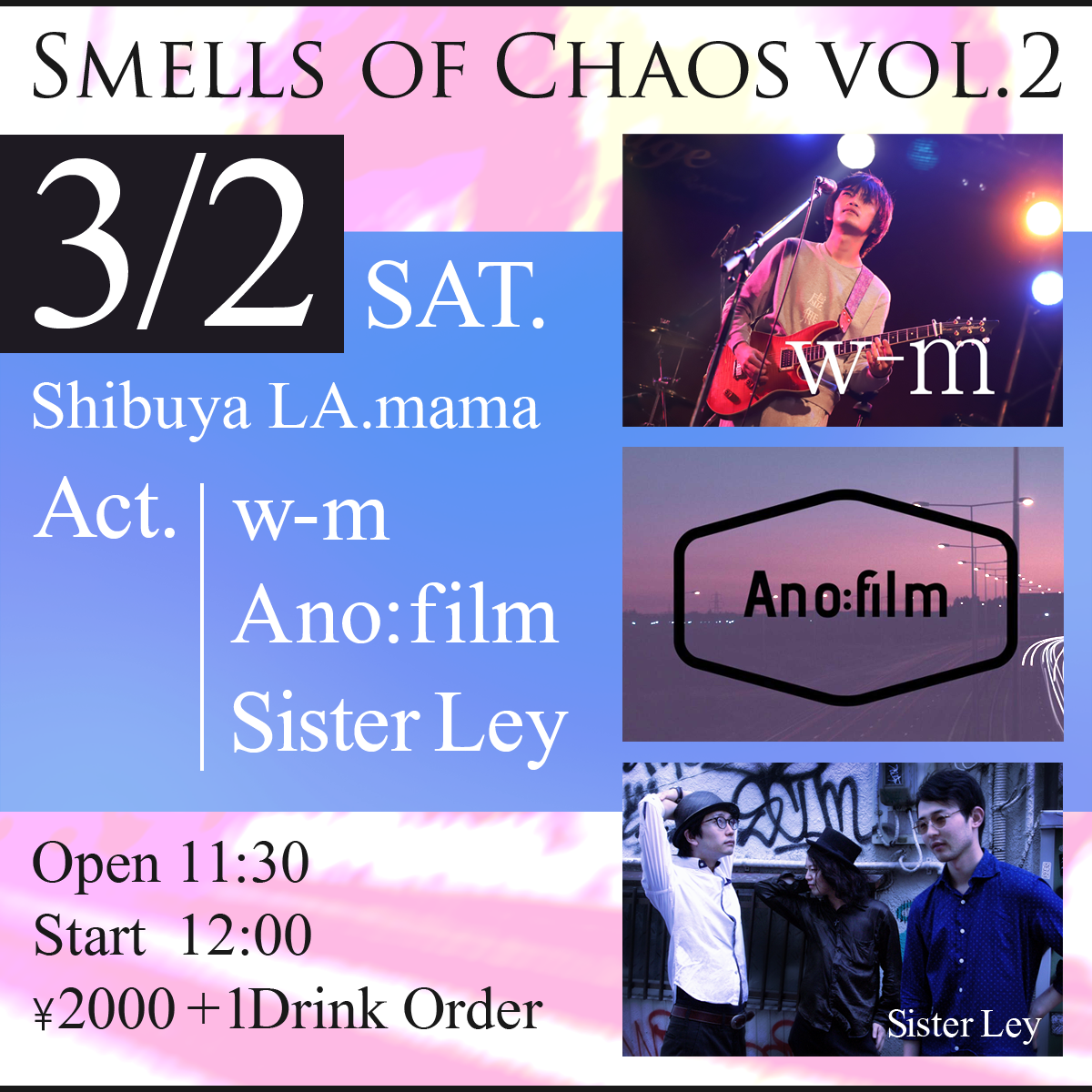 Smells of Chaos vol.2