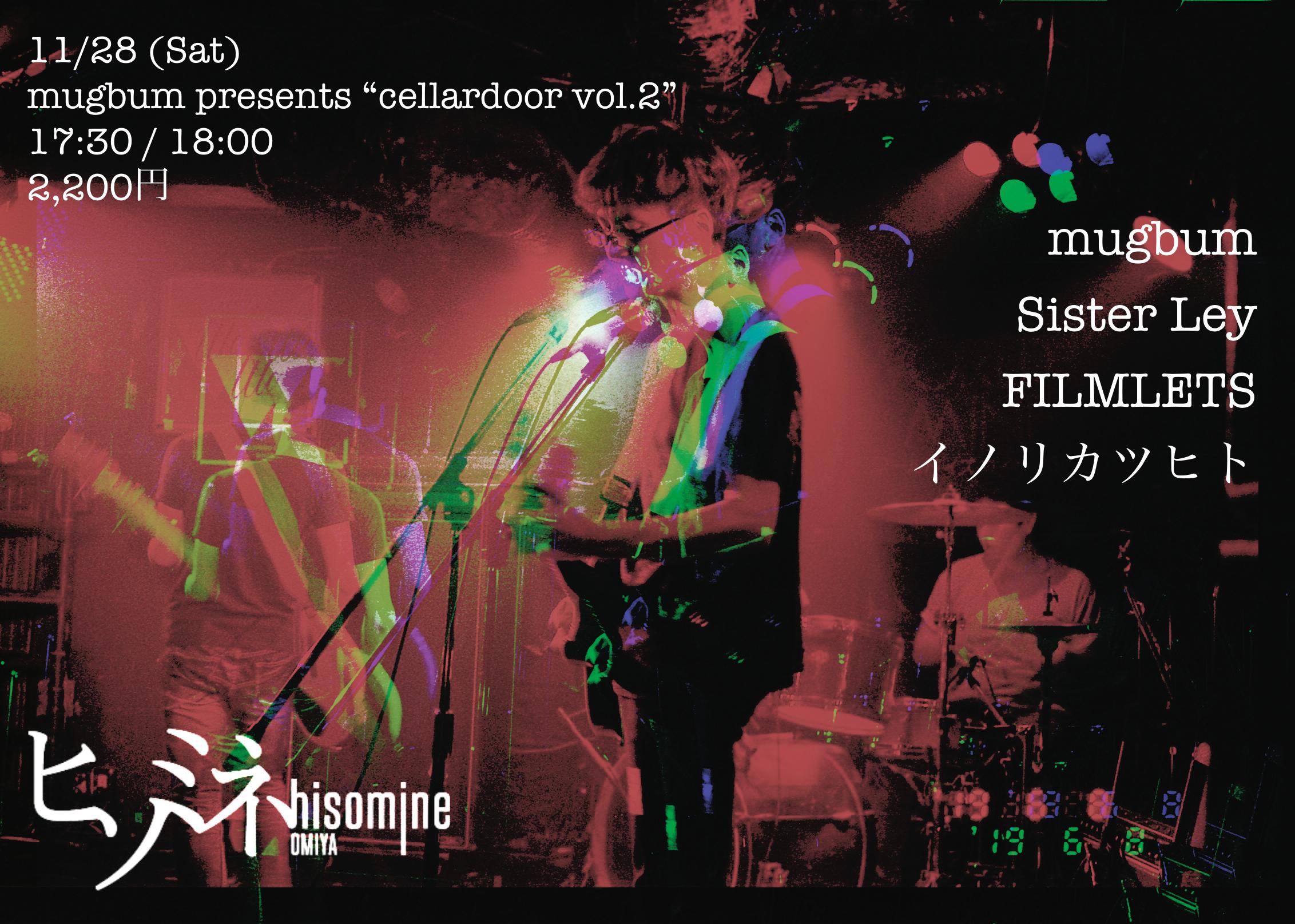 """mugbum presents """"cellardoor vol.2"""""""